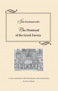 The Dismissal of the Greek Envoys